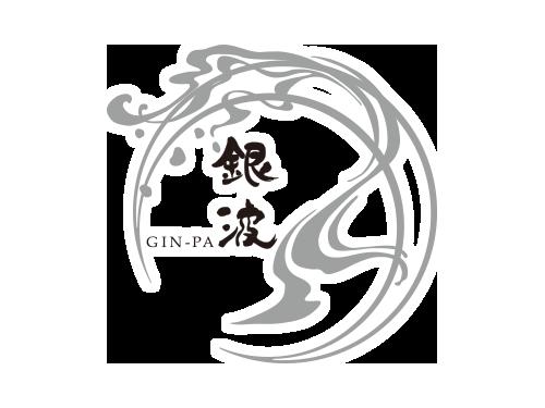 銀波 -GINPA- 銀座店